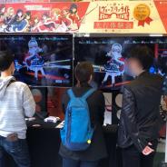 ブシロード、『少女☆歌劇 レヴュースタァライト -Re LIVE-』先行体験会をAKIHABARA ゲーマーズ本店で開催! 当日のオフィシャルレポートをお届け