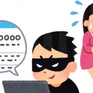 こうやってゲームアプリはハッキングされる…セミナー「モバイルゲームに今、求められるセキュリティ」が8月3日に開催 gumiやデータホテルらが登壇