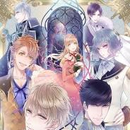 オペラハウス、『Vinculum Hearts ~アイリス魔法学園~』橋詰知久さん、金本涼輔さん、粕谷雄太さん出演のスペシャルムービーを公開