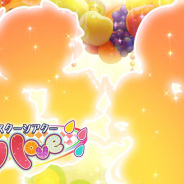 バンナム、『ミリシタ』で「プラチナスターシアター ~fruity love~」を明日(6月3日)15時より開催!