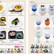 サイバード、『イケメン源氏伝 あやかし恋えにし』で「THEキャラCAFE」とのコラボカフェを開催!