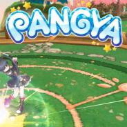 韓国NCSOFT、新作モバイルゲーム『パンヤM』を戦略的プレイとファンタジー要素を生かした新たなスポーツRPGとして開発中!