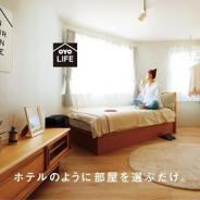 ヤフーとOYOと合弁会社「OYO LIFE」を設立、賃貸事業に参入 スマホ1つでホテルのように転居可能 不動産オーナーには家賃保証も