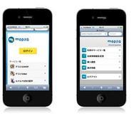 ソーシャルアプリ決済サービス、スマートフォンアプリに少額決済の導入を可能に