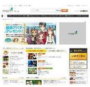 143本ものゲームが遊べる「MSNゲーム」が本日スタート NHN Japanとマイクロソフト