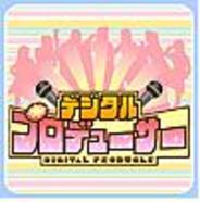 人気アイドルグループ「SKE48」のアプリが登場 ピタゴラス・プロモーション、『デジタルプロデューサー』の配信開始