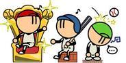 バンダイナムコオンライン、『プロ野球ファミスタオンライン』で入れ替えリーグ実施 記念キャンペーンも開催