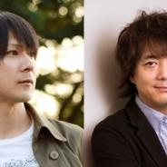プロキオン・スタジオ光田康典氏とレベルファイブ日野晃博氏が「CEDEC+KYUSHU 2017」の基調講演に決定! 早期購入割引は9月30日まで