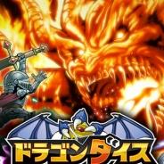 【TGS2014】KONAMI、『メタルギア』や『ウイイレ』最新作を出展 『ドラゴンダイス』や『クローズ×WORST~打威鳴舞斗~』などスマホゲームも登場