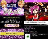 カービュー、「GREE」で「渋谷ハチ公前」の配信開始-人気小説「渋谷ハチ公前」が題材のソーシャルゲーム