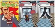 フジテレビとEagle、iPhoneアプリ「熱血先生」の配信開始-「人」と書いて不良を更生させるゲーム