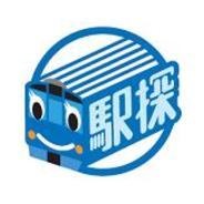 駅探、第3四半期は経常益4億8900万円-2011年IPO第1号として人気集中