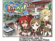 ジグノシステムジャパン、「モバゲー」で、「まほ★がく!」の配信開始-立派な魔法使いを目指すゲーム
