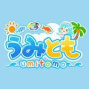 gumi、「GREE」で魚育成ゲーム「うみとも」の配信開始-魚や飾りなどでオリジナルの「うみ」をつくろう!