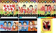 日本一の漫才師を目指せ!-パクレゼルヴ、「モバゲータウン」で『キミは漫才師』の配信開始