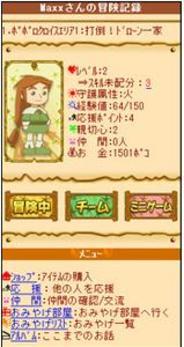 MTI、「ログとも」で人気RPG「ポポロクロイス」題材のソーシャルゲーム配信