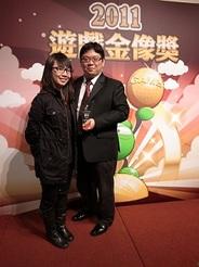 サクセス、台湾版「まきば生活 ひつじ村」が年度SNSゲーム賞を受賞