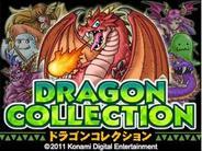 コナミ『ドラゴンコレクション』が「GREE Platform Award 2010」の総合大賞に-ゲームランキングで19週連続1位