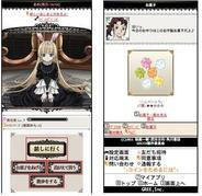 人気アニメ「GOSICK」を題材にしたソーシャルゲーム-角川コンテンツゲート、「GREE」で『GOSICK 退屈姫の迷宮』の配信開始