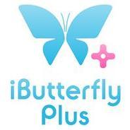 電通とバタフライ、スマートフォン向けソーシャルゲーム「iButterfly Plus」を開発、3月末より配信開始