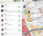ミクシィ、『mixi』とスマートフォンを連携させた「ソーシャルフォン」の配信開始-電話帳とマイミクデータの同期などが可能に