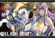 ベクター、3月1日よりオンラインRPG『DEMONS CODE』の正式サービス開始
