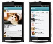 ネイバージャパン、Androidアプリ「pick App for Android」の配信開始-「pick」と「NAVER cafe」の公式アプリ