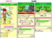 アイフリーク、「GREE」で『のぼって★山コレ』の配信開始-登山をテーマにしたソーシャルゲーム