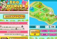 「Facebook」の人気アプリが「GREE」に登場!-ロックユーアジア、『ZOO☆Worldモバイル』のβ版サービス開始