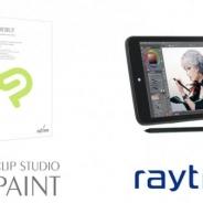 セルシス、「CLIP STUDIO PAINT DEBUT」が8インチWindows タブレット「raytrektab DG-D08IWP」にバンドル