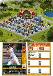 ASJ、「ドリームベースボール」で「DBBワールド」を追加-プロ野球選手育成・戦略シミュレーションゲーム