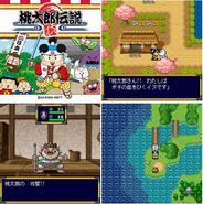名作『桃太郎伝説』がケータイアプリで登場-ハドソン、4月1日より『桃太郎伝説モバイル』を配信