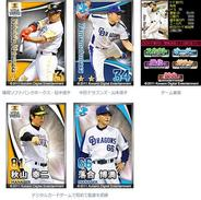 コナミとグリー、今春にも初のNPB公式ライセンスのソーシャルゲーム『プロ野球ドリームナイン』の提供開始