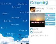 写真を思い出の場所に残そう-エイチーム、Androidアプリ『Camelog』を配信