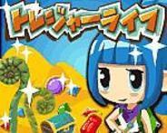 RedAtoms、「mixi」でソーシャルゲーム「トレジャーライフ」を配信開始