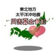 ACCESSORT、農場系アプリ『農場パラダイス+』で募金活動を開始