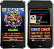 GMS、スマートフォン版『大乱闘!!ギルドバトル』の提供開始-フィーチャフォン版とデータ連動