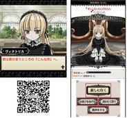 角川コンテンツゲート、「BOOK☆WALKER」とソーシャルゲーム「GOSICK」の連動企画を実施