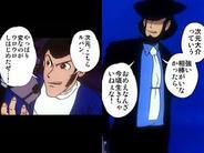 トムス・エンタテインメント、アニメコミック「ルパン三世 1st series」を配信