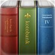ジェネシックスと朝日新聞、横断検索に対応した辞書プラットフォームアプリを提供