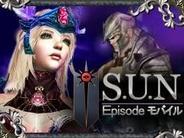 ゲームオン、MobageでMMORPG「SUN」題材のソーシャルゲームを提供