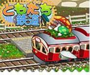 アールフォース、「mixi」で『ともだち鉄道』のオープンβテスト開始