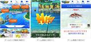 グリー、スマートフォン版「GREE」で「釣り★スタ」と「海賊王国コロンブス」を配信-Androidアプリ「モンプラ」も提供