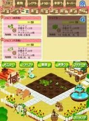 NHN Japan、「ハンゲーム」で人気の農園系アプリ『ハッピーベジフル』を配信