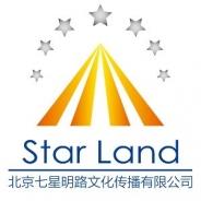 AOI Pro.、中国現地法人が北京にポストプロダクション「北京七星明路文化伝播」を設立…6月30日より本格稼働へ
