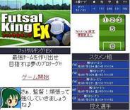 アクセルマーク、「GREE」初のフットサルが題材のシミュレーションゲームを配信