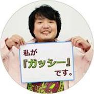 パイプドビッツ、地域密着型SNS「I LOVE 下北沢」のサービス開始