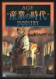 ホビージャパン、本格経済発展ボードゲーム『産業の時代』を5月中旬に発売