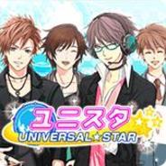 gumi、「GREE」でイケメン発掘育成ゲーム『ユニバーサル☆スター』の配信開始