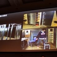 バンダイナムコスタジオ「VR ZONE Project iCan」で挑戦したVRならではの音響効果 三者三様の臨場感のあるサウンドとは【CEDEC 2016】